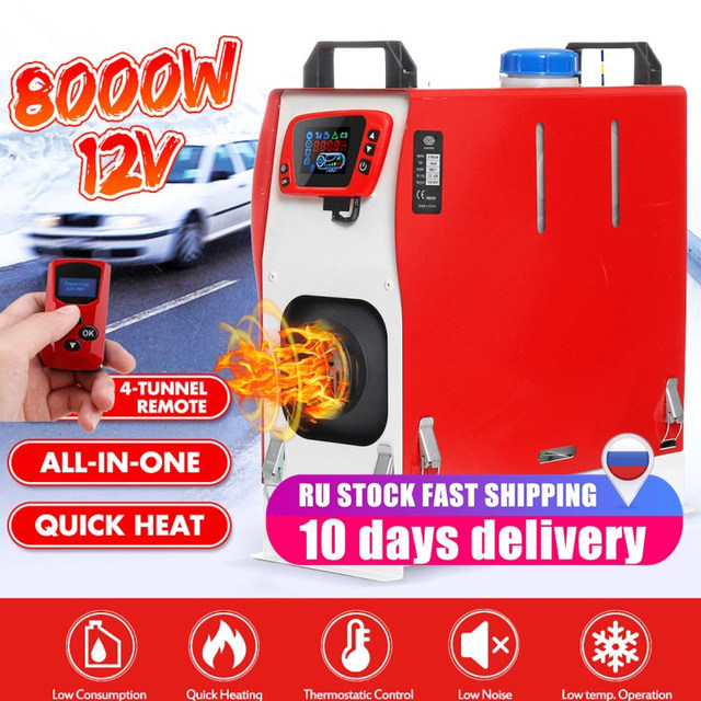 Wszystko W jednym urządzeniu 8000W 12V podgrzewacz samochodowy narzędzie ciepła podgrzewacz wysokoprężny pojedynczy otwór Monitor LCD Parking cieplej dla samochodów ciężarowych autobus łódź RV