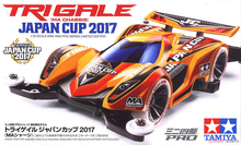 1 Pc 95100 Tri Gale J Cup2017 Auto Ma Chassis Limited Edition Tamiya Mini 4WD Pro Serie Mini 4WD Auto Model