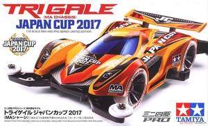 Image 1 - Châssis de voiture 95100 TRI GALE J Cup2017 MA Tamiya Mini 4WD Pro, 1 pièce, édition limitée