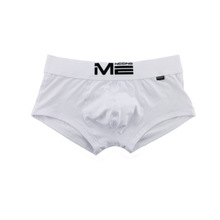Mencicino low waist young men #8217 s underwear sexy men #8217 s flat pants trendy tight summer cotton sports breathable flat shorts cheap Boxer Shorts MC9146 Solid