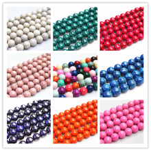 Wholesale Fossils Loose Beads,4-12mm Rainbow Stone Candy Jades Smooth And Round Beads For DIY Jewelry Making.(China)