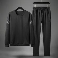 Outono conjuntos de roupas esportivas masculinas moda casual o-pescoço manga longa jogging agasalho chandal hombre completa marca