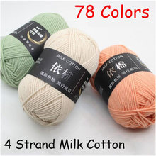 78 Colors 50g/set Milk Cotton Yarn 4 Strand Soft Warm Crochet Pass Time DIY Hand-Knitting Thread For Sweater Hat Scarf