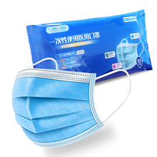 10pcs/bag Face Mouth Mask 3-Layer Filter Non-woven Disposable Protective Mask Soft Breathable Face Mask as N95 KF94