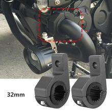 2PCS Universal Motorcycle LED Work Light Installation Bracket With Rubber Insert Alloy Mounting Clamp