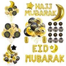 Or noir Moubarak ballons bannière Kareem Ramadan décor pour la maison Eid Moubarak Latex Ballon musulman islamique Festival fête Ballon