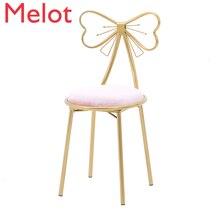 modern simplicity makeup chair…
