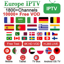 IPTV France Arabic Spain Italy Smart TV IP M3U/Android/Smart