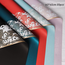 цены 20pcs Korean Version of The Flower Wrapping Paper Waterproof Original New Bouquet Floral Flower Packaging