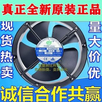 Freeshipping GL22060HB3/HB2 220V/380V 65W 20060 Circle Cooling Fan