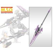 Kotobuki msg mh12 bladed pike gaberger armas kits pacote de armas montar figuras ação brinquedos modelo