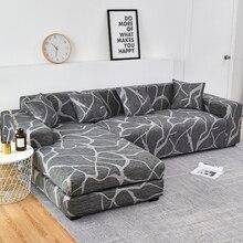 Funda de sofá a cuadros elástica, para sala de estar, 1 unidad