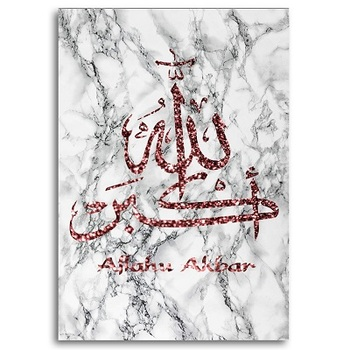 Marble Stone Islamic Wall Art Canvas Painting Wall Printed Pictures Calligraphy Art Prints Posters Living Room Ramadan Decor 18