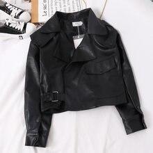Женская короткая куртка из ПУ кожи свободная с высокой талией