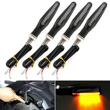 цены на 4 Pcs/2 Pairs Universal  Motorcycle LED Flexible Turn Signal Indicator Amber Light  Motorcycle Turn Signals Lamps  в интернет-магазинах
