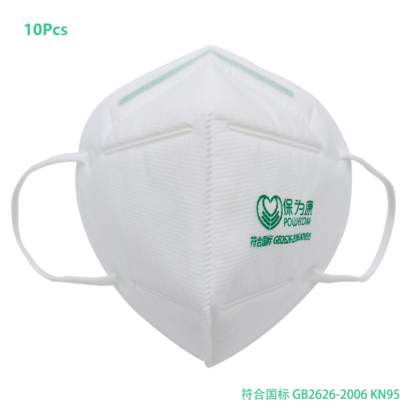 N95 respirator mask anti-pollution/ dust protective face masks safety mask kn95 mask 4-layer anti-pollution mouth mask