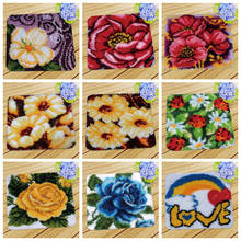 Prajna Latch Hook Rug Canvas Kits Carpet Embroidery Latch Hook Kits DIY Knitted Fomiaran For Needlework Cross Stitch Crocheting knooppakket latch hook kits latch hook pillow do it yourself flower embroidery borduurpakket kussen embroidery package pillow