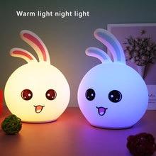 Rabbit LED lamp silicone motion senser night light bedroom decoration lamp baby child bedside lamp sleep lamp gift for kids