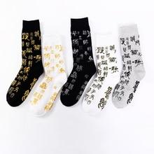цена на Autumn Winter Cotton Women Socks Harajuku Hip Pop Skateboard Letter Printed Female Socks Gifts for Women Streetwear Crew Sox