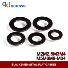 M2M2.5M3M4M5M6M8M10M12M14M16M18M20M22M24 Blackened Flat Gasket Metal Flat Gasket