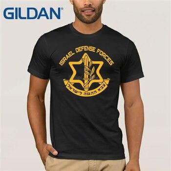 Camiseta del ejército de Israel (FDI), camiseta del Día de la madre, camiseta de manga corta de los hombres del verano 2019