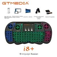 Gtmedia i8 + 2.4g i8 mini teclado sem fio backlit ar mouse russo controle remoto para android caixa de tv 3 cor retroiluminado