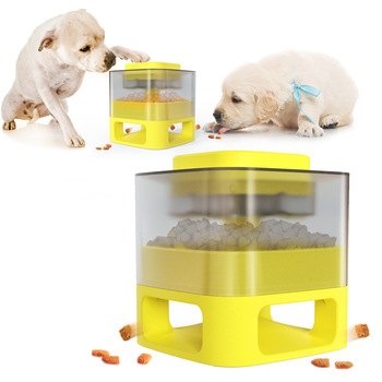 Interactive Pets Training Feeder For Puppies 1