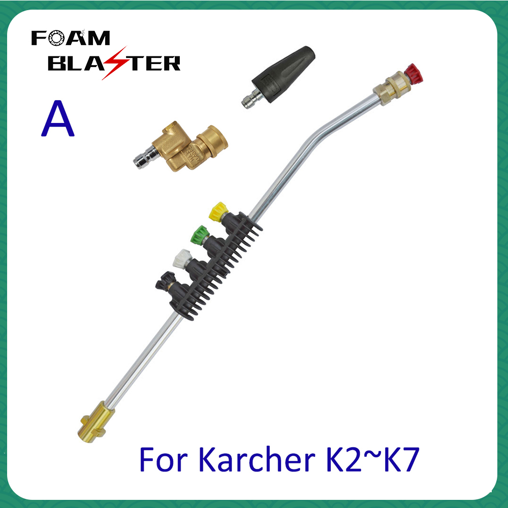 Car Washer Metal Jet Lance Nozzle Water Spray Lance Spear Quick Jet Tips Rotating Turbo Nozzle for Karcher K High Presure Washer