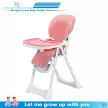 portable baby seat baby dinner table multifunction adjustable folding chairs for children Russian free shipping