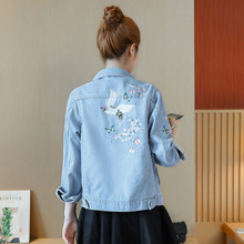 Women's Spring New Flower Embroidered Jean Jacket Female Denim Embroidery Coat B