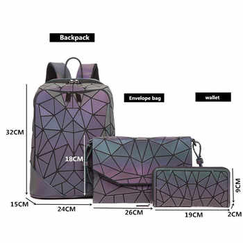 Large capacity Luminous Backpack for women set Female Shoulder Bags Card Pack Girls Envelope bag Holographic Crossbody bag