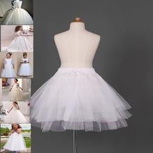 Kids Petticoats for Flower Girls Dresses Little Girls Crinoline Wedding Accessories Lolita Skirt Underskirt Vestido De Novia