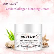 OMYLADY Caviar Collagen Sleep Cream Anti-Wrinkle Anti-Aging Facial Cream Hyaluronic Acid Moisturizing Smoothing Night Cream 50g gold caviar collagen cream