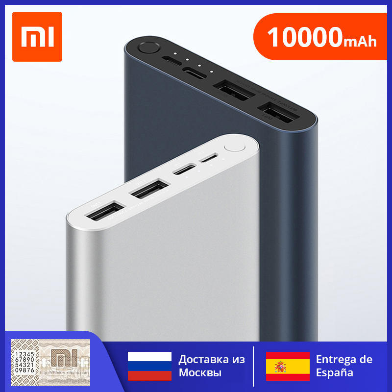 Original <font><b>Xiaomi</b></font> Mi <font><b>Power</b></font> <font><b>Bank</b></font> <font><b>3</b></font> <font><b>10000mAh</b></font> Upgrade with <font><b>3</b></font> * USB Output, Supports Two Way Quick Charge 18W Max Powerbank For Smart image
