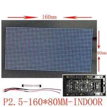 Placa de Módulo De Pantalla LED de matriz LED RGB P2.5 para interiores