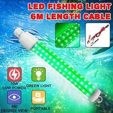 10W 12V Fishing Lure LED Light Underwater Lights Boat Submersible Lights Baits Bulb Fish Lamp Luring Lamps Green Fishing Light