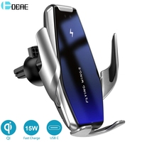 DCAE Automatic Clamping 15W Fast Car Wireless Charger Infrared Induction Qi Car Phone Holder for iPhone 11 XS XR X 8 Samsung S10