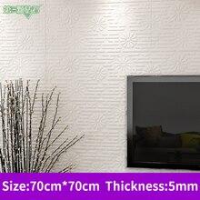 Adhesive decoration Modern flower 3D foam wall sticker design Bedroom wall Home DIYDecoration waterproof moistureproof wallpaper flower rattan butterfly design toilet waterproof wall sticker