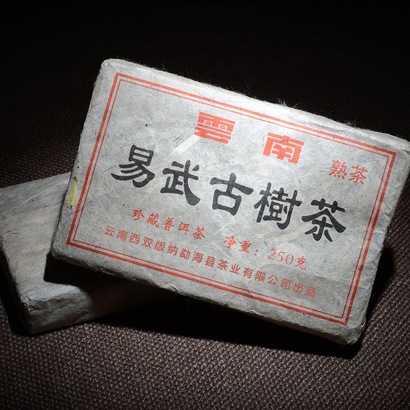 2000 Years Puer Tea China Tea Yunnan Old Ripe Pu-erh Tea 250g Tea Health Care Pu'er Tea Brick For Weight Lose Tea