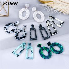 VCORM новые корейские большие акриловые Висячие серьги для женщин ювелирные изделия Модные полимерные леопардовые висячие серьги богемный предпочтительный подарок