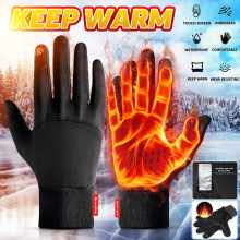 Зимние теплые перчатки с сенсорным экраном, водонепроницаемые, Нескользящие, для мужчин, женщин, для катания на лыжах, для катания на снегу, для спорта на открытом воздухе, для автомобиля, для мотоцикла