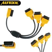 AUTOOL OBD2 разделительный Тестовый Кабель OBD 2 удлинительные Y кабели 1 до 3 конвертер адаптер провода 50 см J1962M до 3-J1962F OBD2 удлинитель сплит-шнур