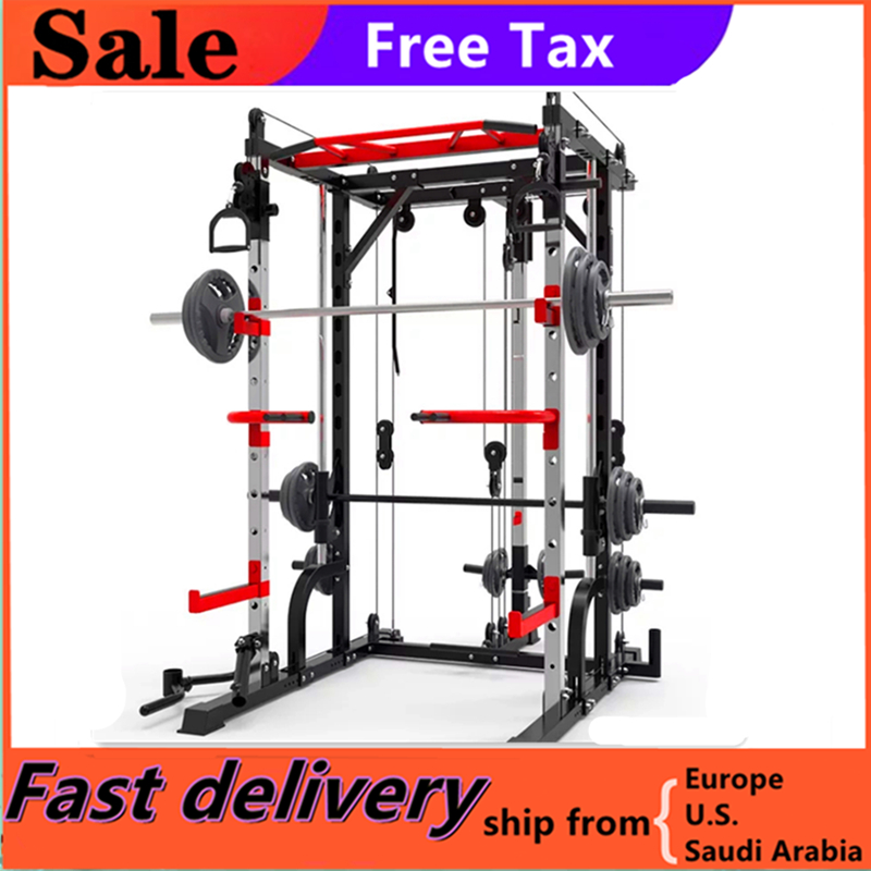 Multi-Functional training rack Smith machine Home Use Comprehensive Fitness Equipment Smith multifunctional training rack