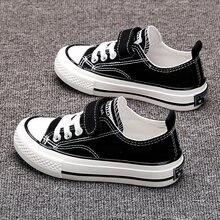 1069 chaussures en toile pour enfants chaussures pour garçons 2020 nouvelles chaussures en tissu pour filles printemps automne école baskets chaussures pour enfants à la mode