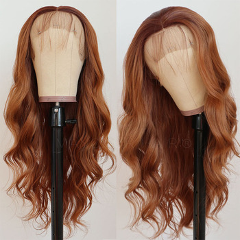 Maycaur Lace Front Wigs Long Wavy Hair Ginger Color #30#33 Mixed Synthetic for Black Women Heat Resistant Fiber 22 Inch - discount item  45% OFF Synthetic Hair