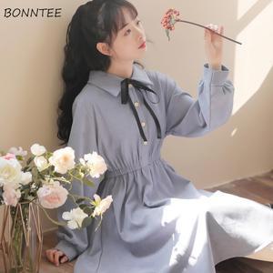 Sukienka damska wiosna urocza linia Ulzzang College Style elastyczna talia dziewczyny Sundress wakacje imperium luźny, szykowny damski Vestido nowy