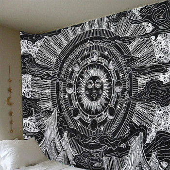 Illusory Art Tapestry Ins Tapestry Household Bedside Decoration Cloth Hanging Tapiz Tapestry Wall Hanging Tapestries Room Decor 8