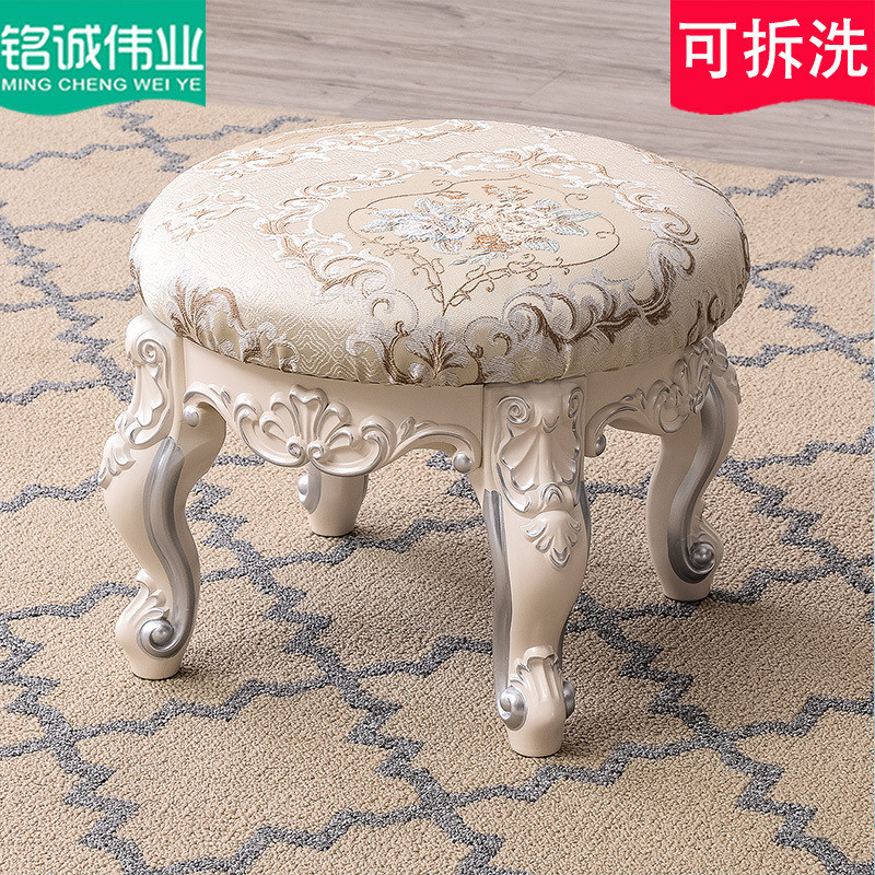 Round Small Stool Children Small Low Stool Cloth Art Sofa Stool Ivory Carved Flowers To Change Shoes Stool