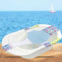 Baby bath tub cute cartoon newborn bath net folding toddler non slip shower mat