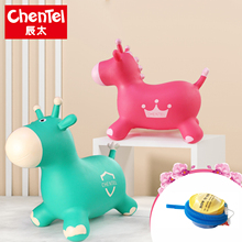 13 Types PVC Bouncy Horse Rubber Inflatable Hopper Animal Hopper Ride-on Toy for Children Boys and Girls Toddlers With Pump